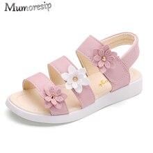 Children's Shoes Summer Style Children Sandals Girls Princes
