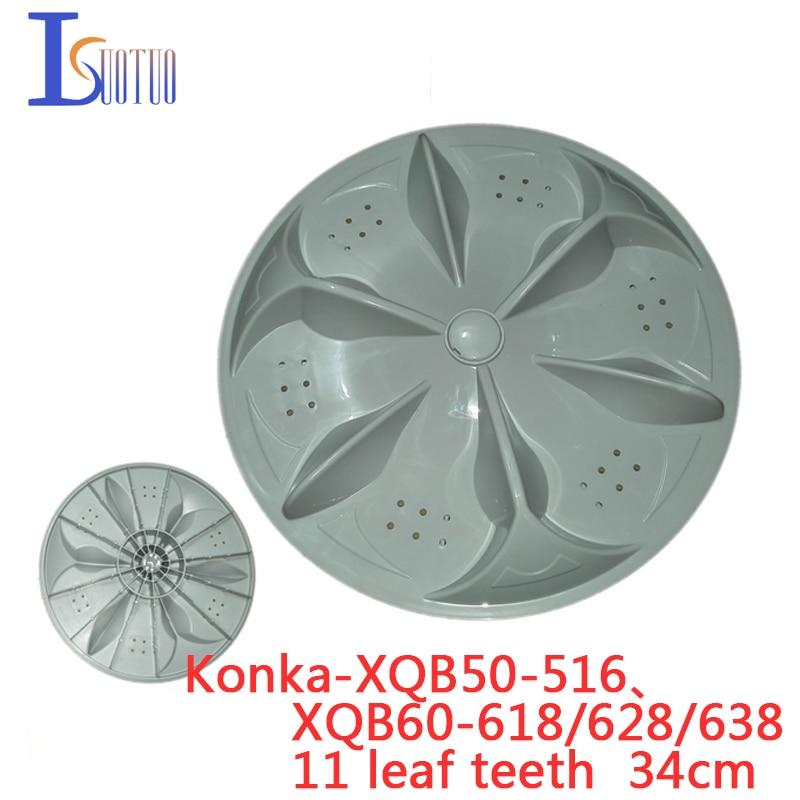 Konka XQB50-516, XQB60-618/628/638 water washing machine impeller diameter of 11 leaf teeth 34cm tcl lg sakura electrolux washing machine pulsator water leaf rotary chassis 32 5 gear fittings