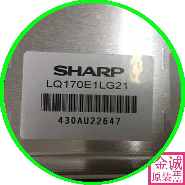 купить 100% original New LQ170E1LG21 original new LED LCD industrial screen по цене 4666.61 рублей