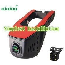 Ainina 2 объектива fhd1080p novatek 96655 Автомобильный видеорегистратор