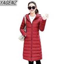 Female Winter Coats 2017 Fashion Plus size Down Cotton Coats Women Cotton Hooded Coat Women Warm Coat Women's Winter Loose parka