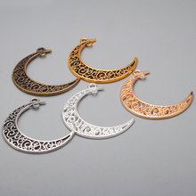 Metal Hollow Moon Charms for Jewelry Making Classic Handmade DIY Fashion Accessories Pendant Wholesale 20pieces/lot