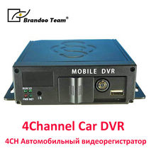 Auto dvr 4 channel voertuig audio video recorder Voertuig CCTV Recorder Systeem, automatische opname(China)