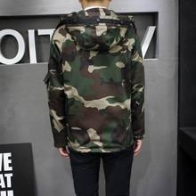 Mens Camouflage Camo Windbreaker Jacket