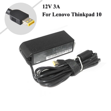 12V 3A 36W Laptop AC Power Adapter For Lenovo ThinkPad 10 Helix 2 4X20E75066 TP00064A Tablet Charger