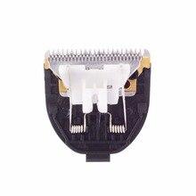 Лезвие для стрижки волос, головка из нержавеющей стали для триммера для волос KAIRUI HC001, Мужская машинка для стрижки волос, бритва, бритвенный инструмент