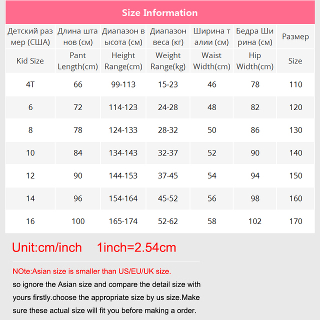 Pants for Boys Spliced Beam Foot Trousers Cotton Casual Sports Pants Clothes for Teenagers Boys 8 10 12 14 16 Years Spring 2020 4