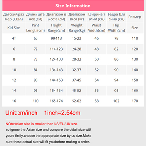 Image 4 - Pants for Boys Spliced Beam Foot Trousers Cotton Casual Sports Pants Clothes for Teenagers Boys 8 10 12 14 16 Years Spring 2020