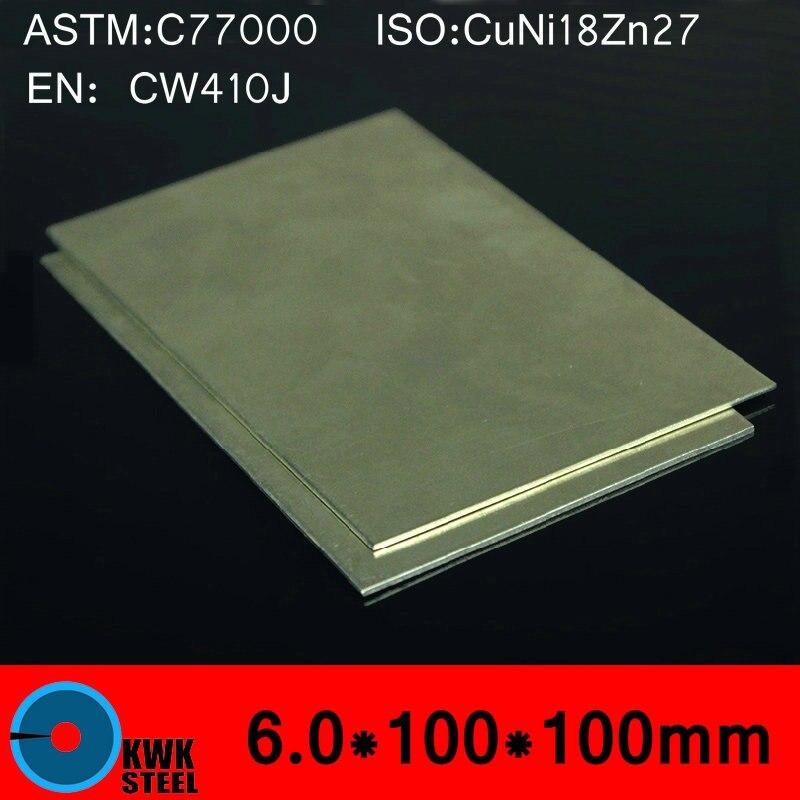 6*100*100mm Cupronickel Copper Sheet Plate Board Of C77000 CuNi18Zn27 CW410J NS107 BZn18-26 ISO Certified Free Shipping