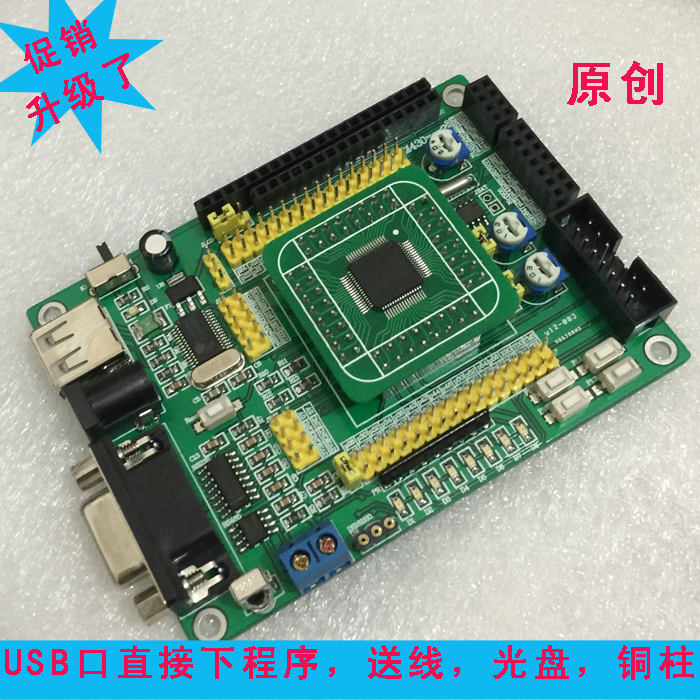 цена MSP430F149 minimum system board MSP430 MCU development board with USB BSL programmer promotion