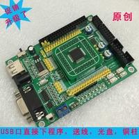 MSP430F149 Minimum System Board MSP430 MCU Development Board With USB BSL Programmer Promotion