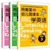 3 pçs/set lestening e falando chave Americano livro didático: fácil de aprender inglês Crianças iluminismo livros ilustrados