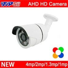 4pcs A Lot Similar to DaHua Six Array Leds 1mp/1.3mp/2mp/4mp CMOS Outdoor Surveillance AHD Security CCTV Camera Free Shipping