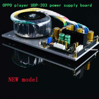 New Upgrade OPPO UDP-203 lossless restructured linear power supply board/modules