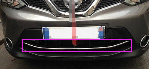 2014 2015 for Qashqai Front Bottom Grill Grid Grille Bumper Cover Trim стоимость