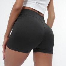 Женские шорты для йоги с эффектом пуш-ап, дышащие быстросохнущие высокоэластичные шорты для фитнеса для бега для тренировок, летние спортивные шорты, одежда для тренировок