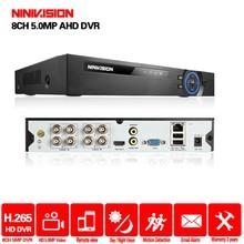 New Super 8CH 5MP AHD DVR Digital NVR Video Recorder for CCTV Security Camera IP Onvif Network HD 5.0MP Alarm Multi-function цена