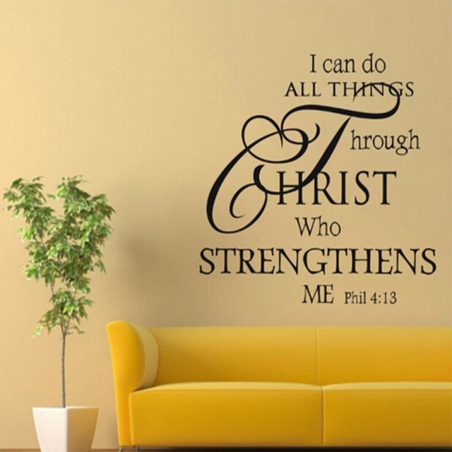 I Can Do All Things Inspirational Quotes Wall Stickers Home Decor ...