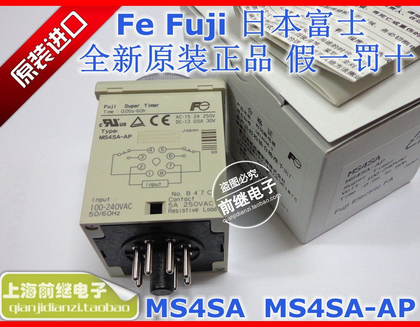 MS4SA-AP time relay 100 ~ 240VAC (power-on delay) hhs6a correct time countdown intelligence number show time relay bring power failure memory ac220v