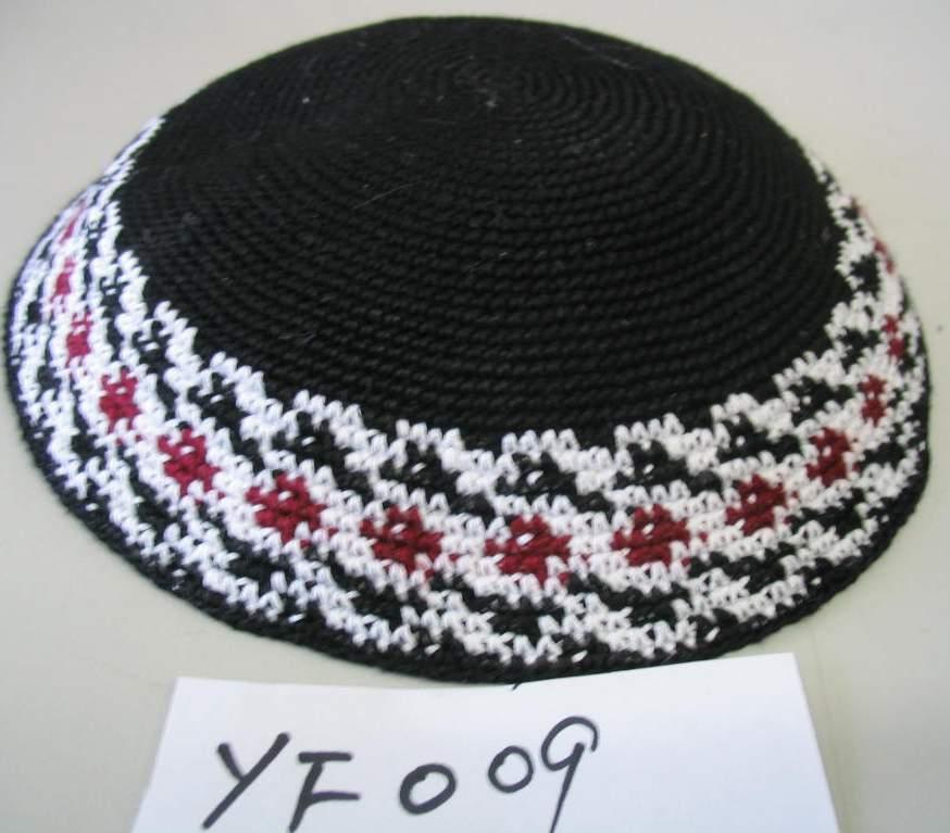 Increíble Patrón De Crochet Yarmulke Ilustración - Manta de Tejer ...