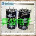 63v10000uf 10000uf63v condensador electrolítico de Precisión: 20%