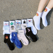 LNRRABC Cotton Casual Harajuku Low Cut Socks Women Floor Length Sock For Men Cactus Fire Print Lovers Short Socks Calcetines