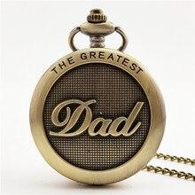 День отца винтажная цепочка ретро карманные часы ожерелье для Дедушки подарки для папы Повседневные Классические мемориальные часы мужские часы