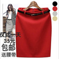 With Belt! 2015 Fashion long pencil skirt  for women woolen OL high waist slim woman skirt Red,Black,Khaki,Gray S,M,L,XL~,XXXL