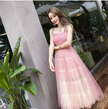 Spring and summer new style Korean lace temperament dress Mid-length pink gradient