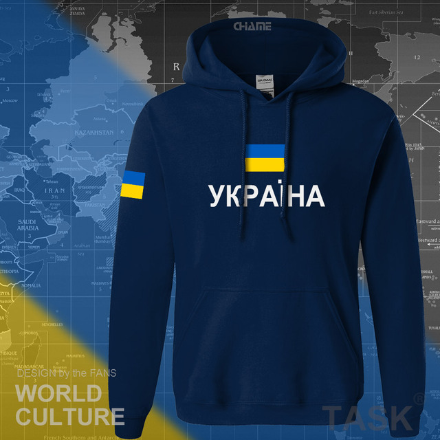 Ukraine Ukrainian hoodies men sweatshirt sweat new hip hop streetwear tracksuit nation footballer sporting 2017 UKR Ukrayina 2