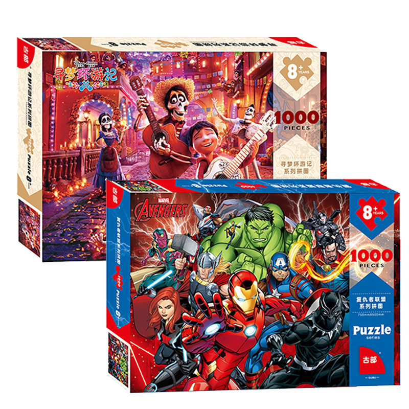 Disney New Generation Marvel Puzzles The Avengers Animated Version Puzzle 1000 Pcs (coco) Jigsaw Puzzle For Children Adult