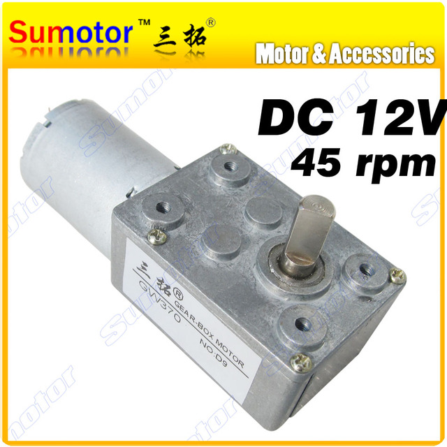 Gw370 12v 45rpm dc worm gear motor micro low rpm geared for Low rpm motor dc