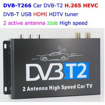 HDTV Car DVB-T265 Germany DVB-T2 H.265 HEVC MULTI PLP Digital TV Receiver automobile DTV box  With Two Tuner Antenna Freenet 1
