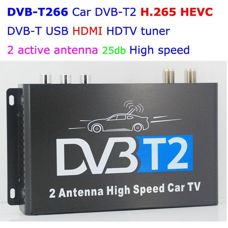 HDTV Voiture DVB-T266 Allemagne DVB-T2 H.266 HEVC MULTI PLP Numérique TV Récepteur automobile boîte Avec Deux Tuner DTV Antenne Freenet