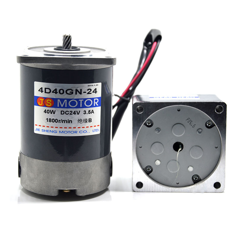 JS-4D40GN-24 DC12V / 24V 40W Miniature DC gear motor gear motor Power Tools / DIY Accessories dc12v 24v 15w 2d15gn 24 miniature dc gear motor power tools equipment diy accessories motor