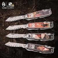 HX OUTDOORS Damascus Multitool Pocket Folding Plier Camping Survival Knife Multi Tool Pliers Conbination Outdoor EDC Hand Tools