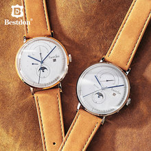 3ef77f433 Bestdon الراقية العلامة التجارية الميكانيكية ساعة رجالي الفاخرة النخبة  ساعات أوتوماتيكية القمر المرحلة الأزياء الطيار سلسلة