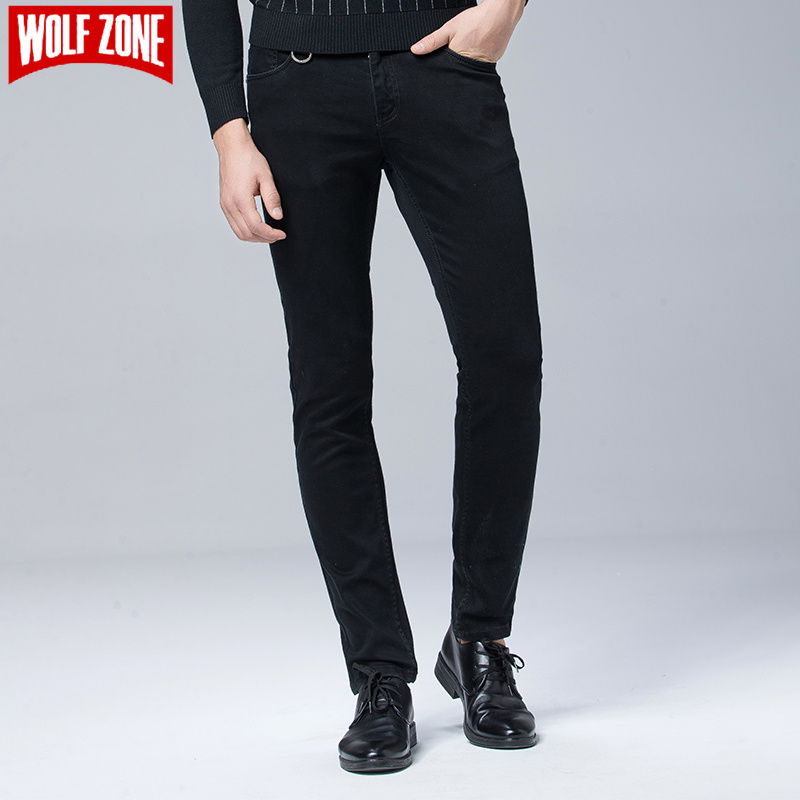 New Brand Jeans Men Slim 2017 Spring Fashion Men Designer Stretch Winter Cotton Casual Business Skinny Long Trousers Pants