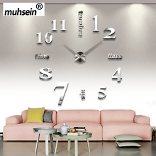 2017 muhsein New Super Grande DIY Del Reloj de Pared de Acrílico Espejo de Metal Reloj de Pared Súper Relojes Digitales relojes Adornan El Envío libre