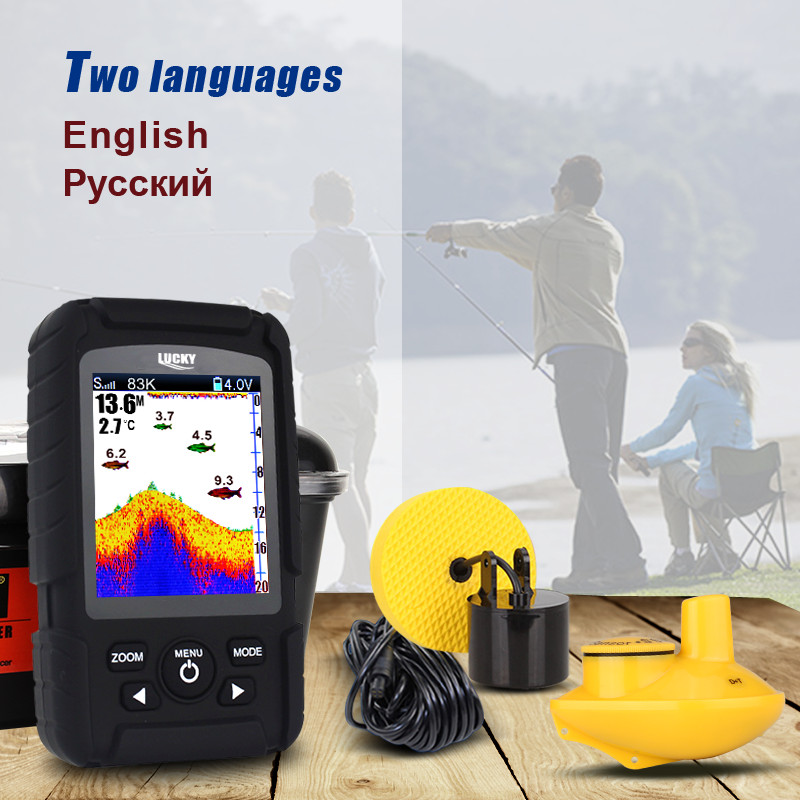 LUCKY Sonar For Fishing Color Portable Fish Finder Dual Sonar Frequency Fishfinder 328ft Detect Depth Deeper Fishing Alarm#B5 lucky fishing sonar wireless wifi fish finder 50m130ft sea fish detect finder for ios android wi fi fish finder ff916