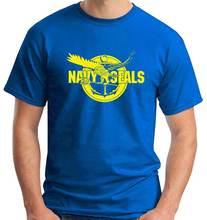 Футболка синего цвета королевский t0033 котики военные Спецназ
