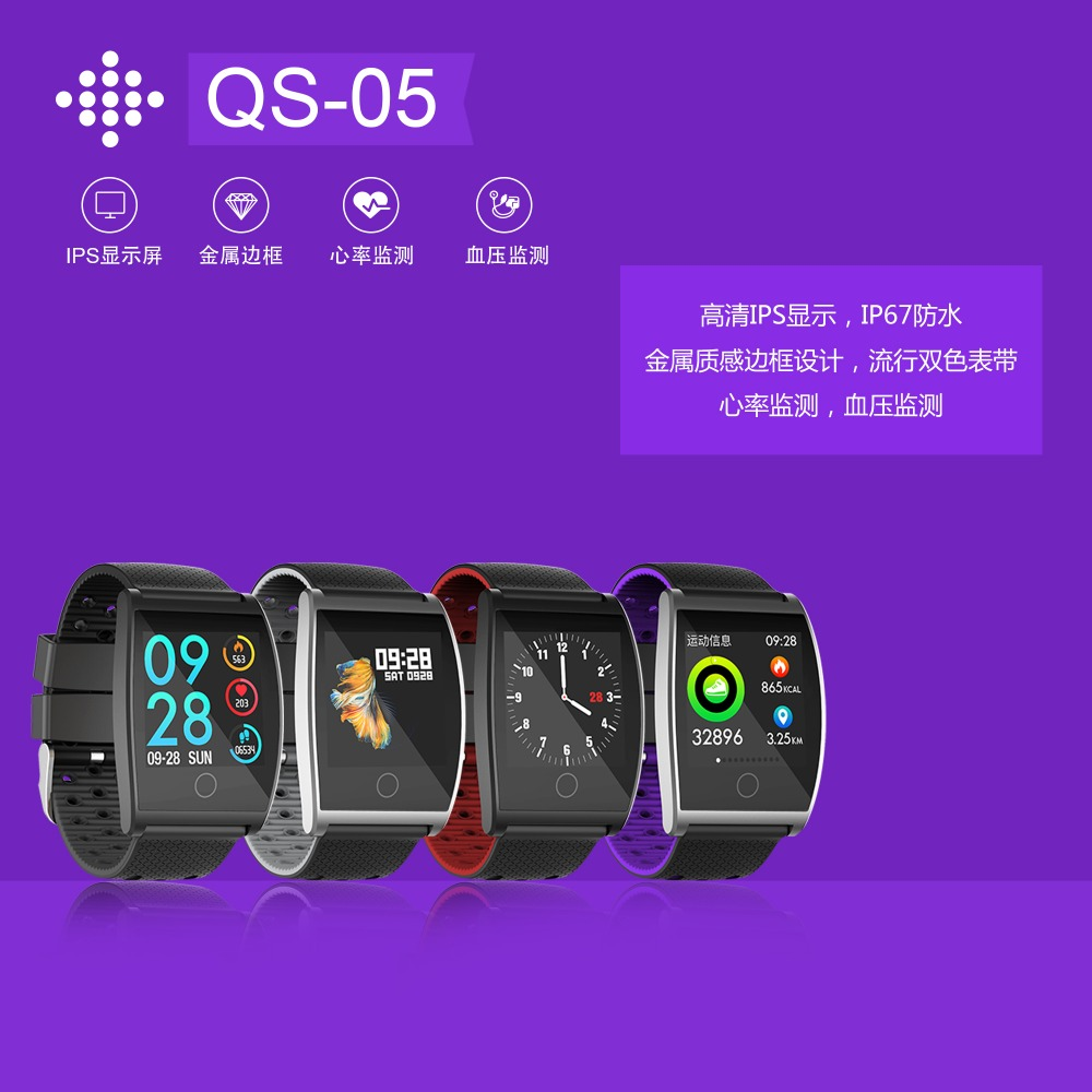 QS05 Smart Watch Blood Pressure Oxygen Heart Rate tracker Monitor Sports Activity Tracker Fitness smartwatch for IOS Android