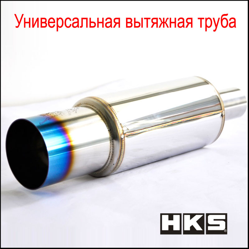 car-styling 51mm exhaust pipe car vertical drum car exhaust pipe exhaust tail pipe refires drum sound stainless steel Pipe