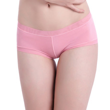 Solid color ladies seamless underwear low waist pregnant women breathable soft and comfortable triangle briefs