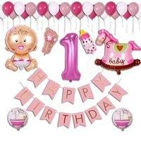 38 teile/los Baby Shower Geburtstag Ballon Junge Mädchen 1 Jahre Alt Banner Happy Birthday Aufblasbare Helium Folienballon Party Dekoration