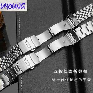 Image 4 - 男性のステンレス鋼オリジナルブレスレット。代用 SEI KO セイコー skx007 009 SKX175 SKX173 時計バンド 22 ミリメートル