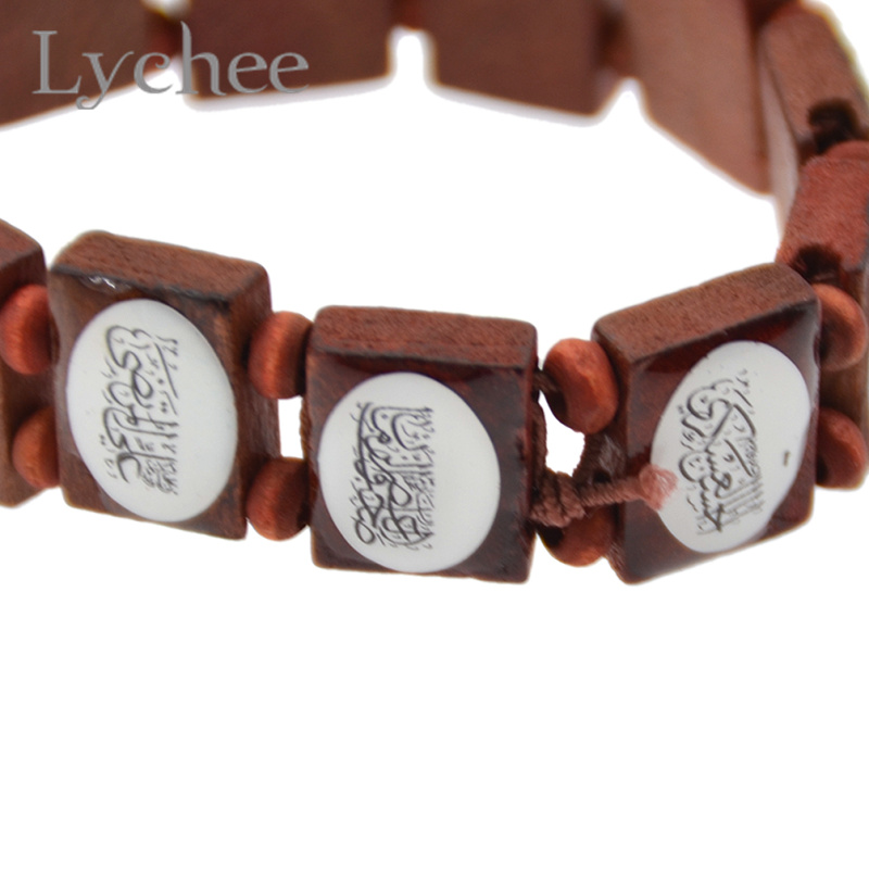 31edea1ba2e7e US $1.8 5% OFF|Lychee Wood Beads Muslim Rosary Bracelet Allah Islam Beads  Wristband Jewelry for Men Women-in Strand Bracelets from Jewelry & ...