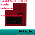 Bluetooth Keyboard with Leather Case cover For CHUWI HiBook Pro / for Cube iwork 10 Bluetooth keyboard tablet case