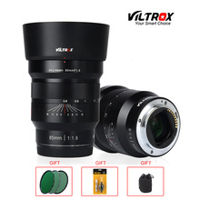 VILTROX 85mm f/1.8 Full-Frame Manual Fixed focus lens Fixed Focus F1.8 Lens for Camera Sony E -mount A9 A7M3 A7R3 A6500 цены