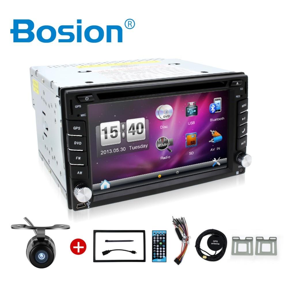 178 100 Universal Car Radio Double 2 Din Car DVD Player font b GPS b font